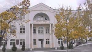 Kiev Maup University