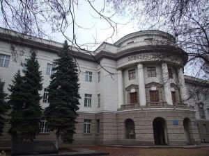 Odessa Telecommunication Academy