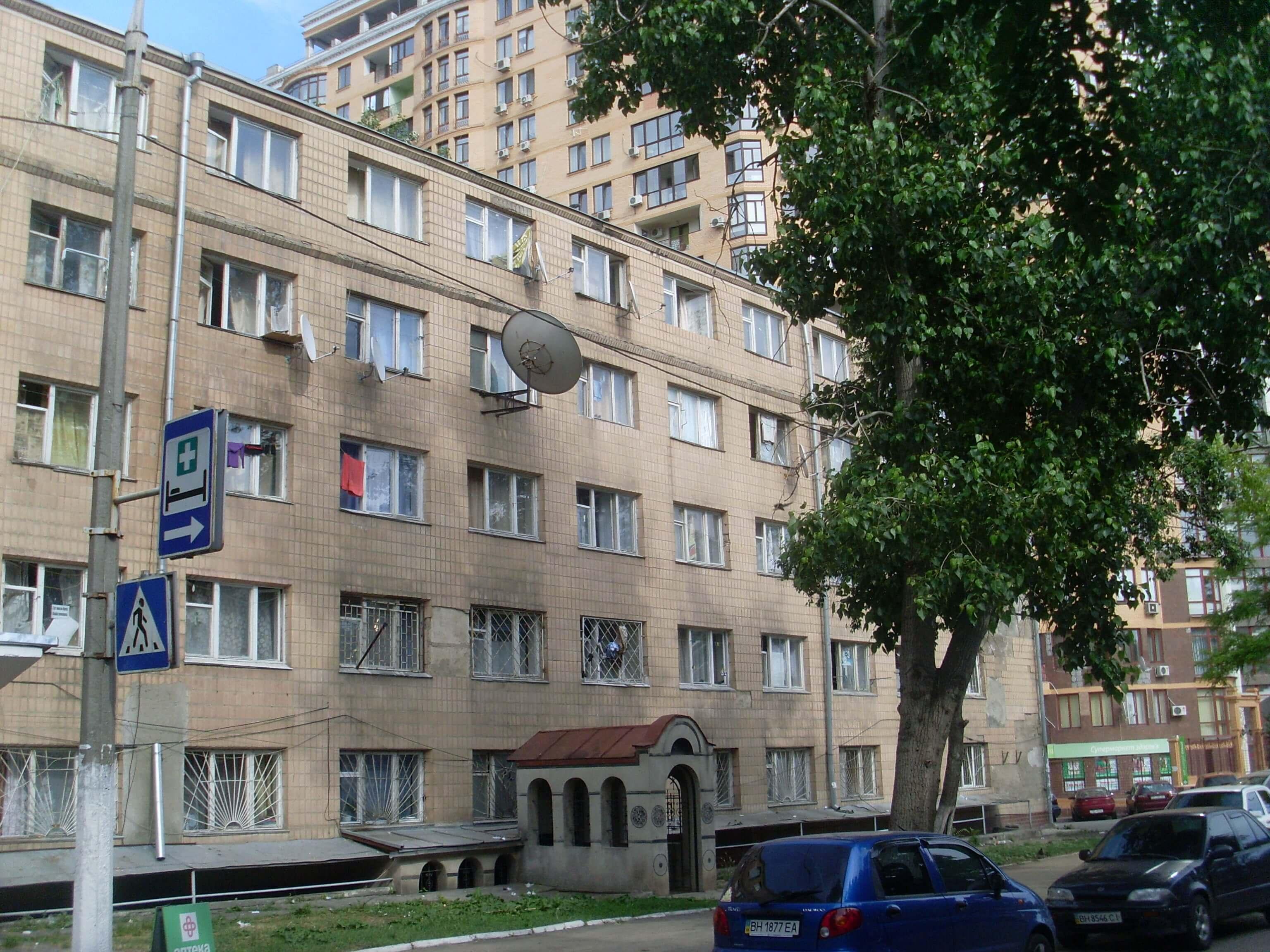 Odessa Devlet Çevre Üniversitesi / Odessa State Environmental University
