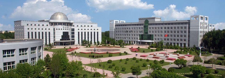 Dünya Ekonomi Devi Çin'de 1-3 Aylık Çince Dil Eğitimi ve Paket Programları