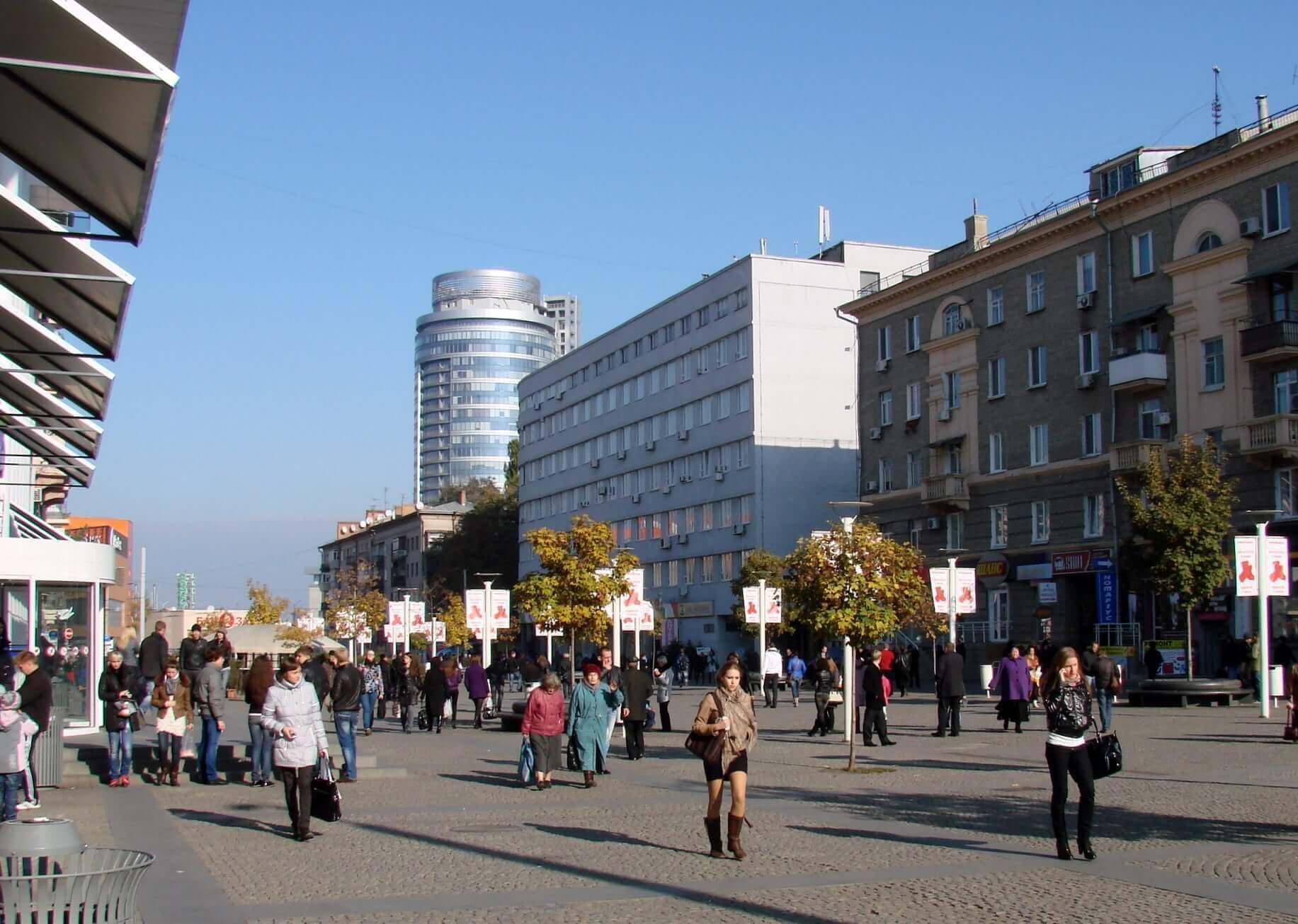 Ukrayna Dnipropetrovsk Şehri