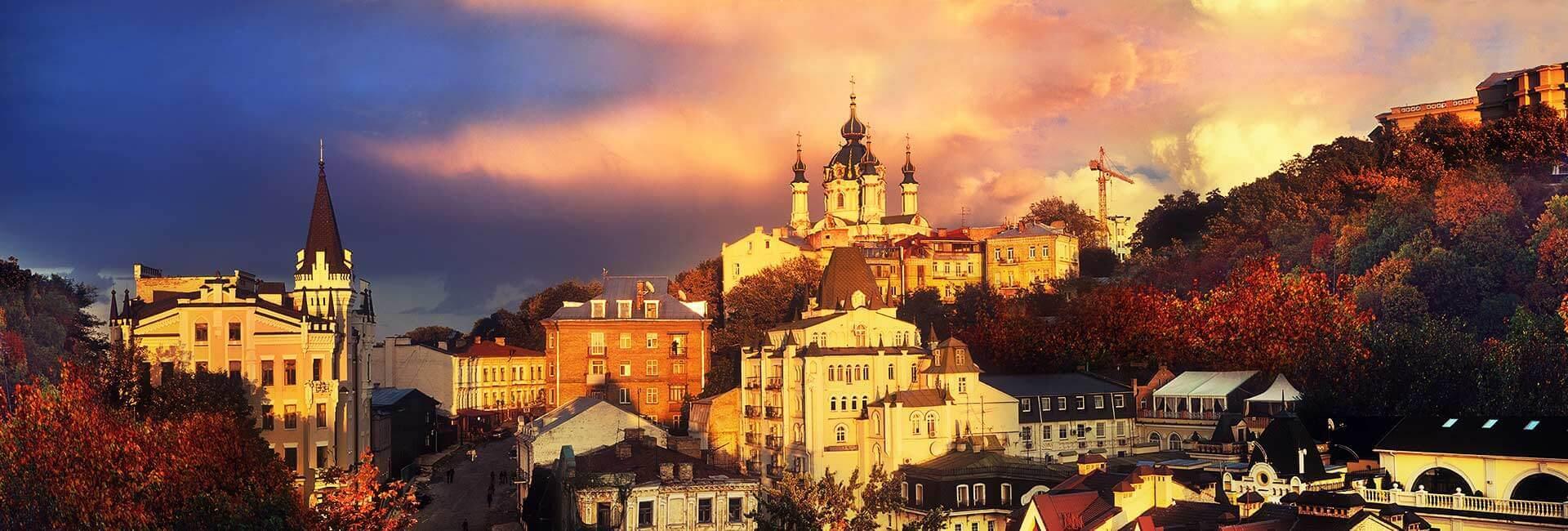 Ukrayna'da Lisans Yerleştirme Ücretleri