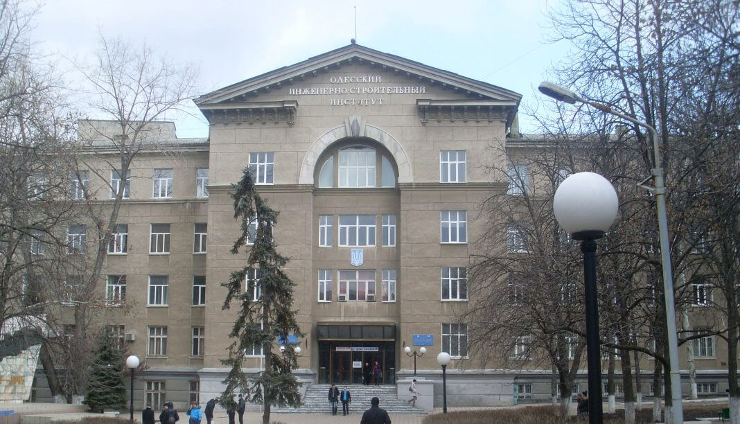 Odessa Devlet Mühendislik ve Mimarlık Akademisi/Odessa State Academy Of Engineering And Architecture