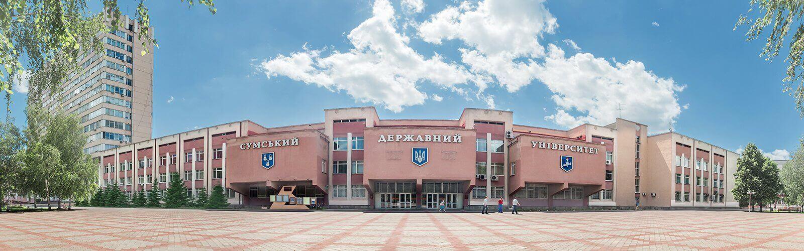 Sumy Tarım Üniversitesi /Sumy National Agrarian University