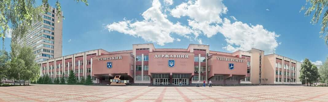 Ukrayna Sumy Şehri
