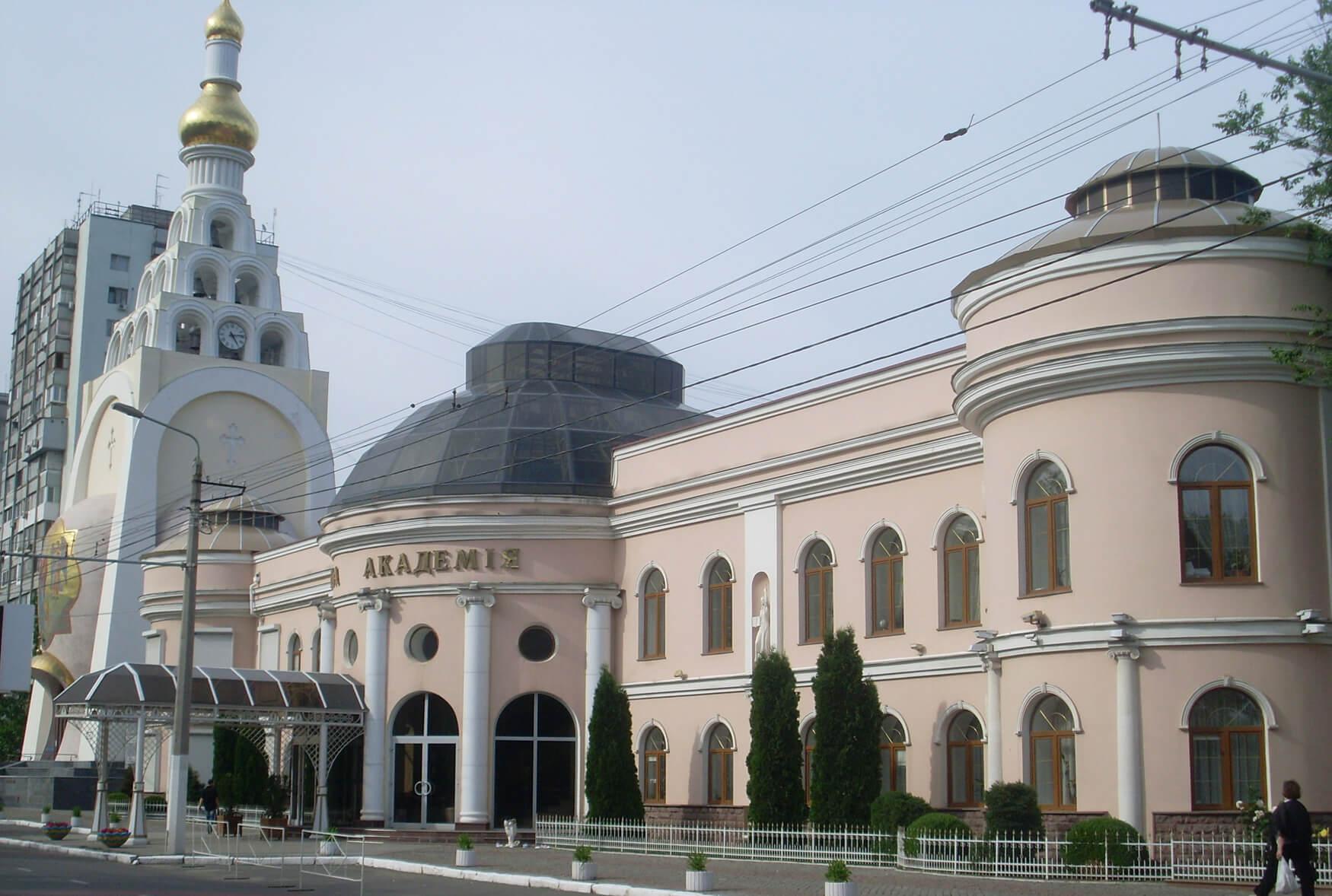 Odessa Ulusal Hukuk Akademisi /Odessa National Academy of Law